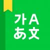 Naver_dictionnaire